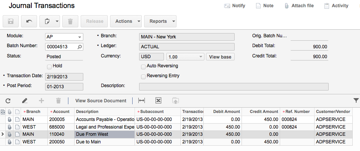 Acumatica Cloud ERP Intercompany Accounting Transactions